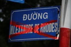 V/V Đặt Tên Đường Ở TP Đà Nẵng - Thư Kiến Nghị  Của Một Nhóm Trí Thức Trong Nước