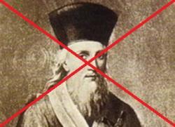 Vụ Alexandre de Rhodes: Vô ơn đã xấu, nhận ba vơ công ơn còn xấu mặt hơn